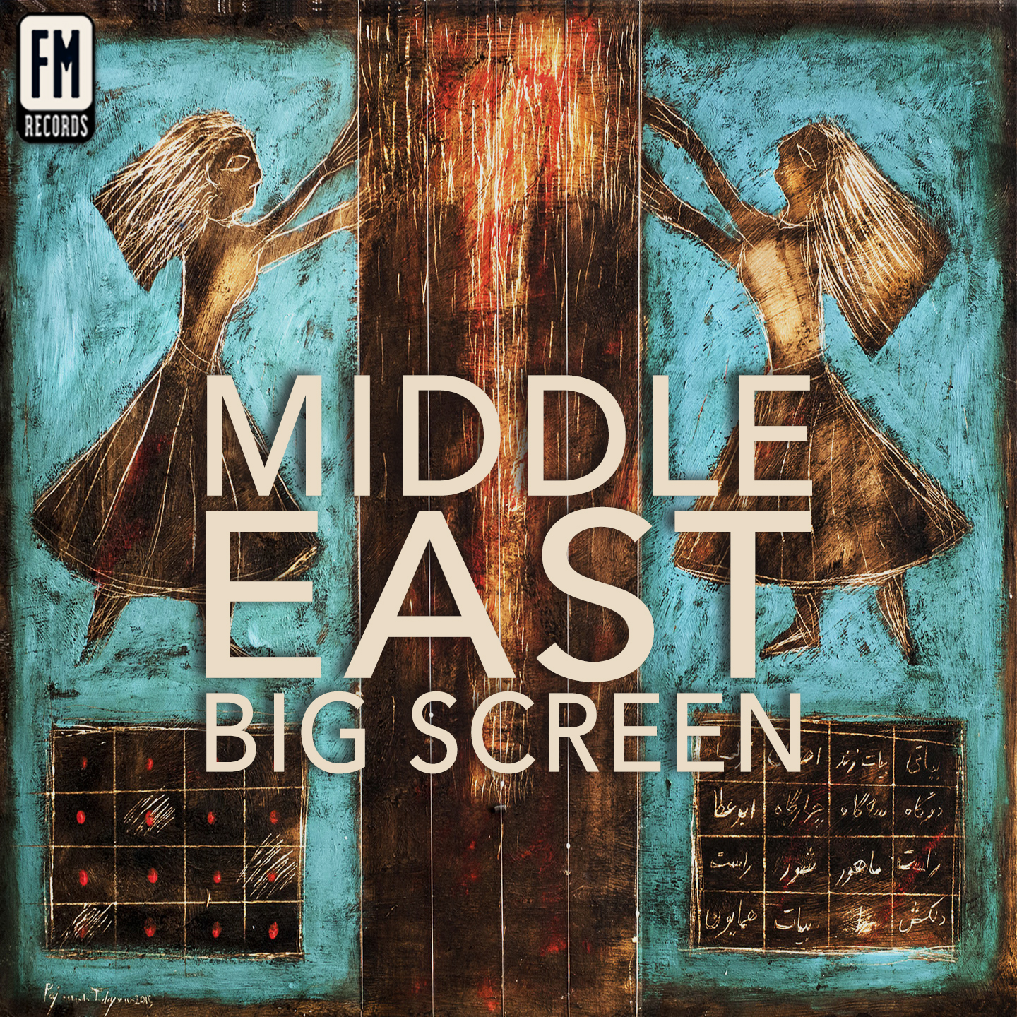 Middle East Big Screen